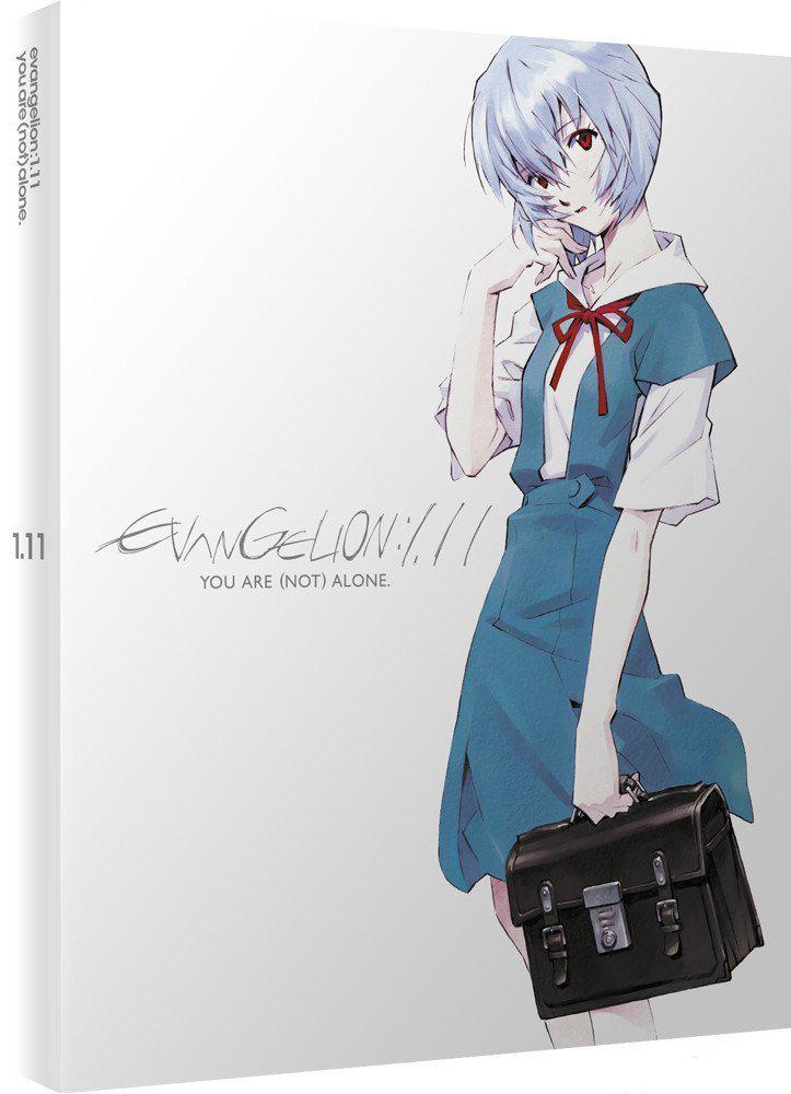 evangelion 1.11 english dub full movie
