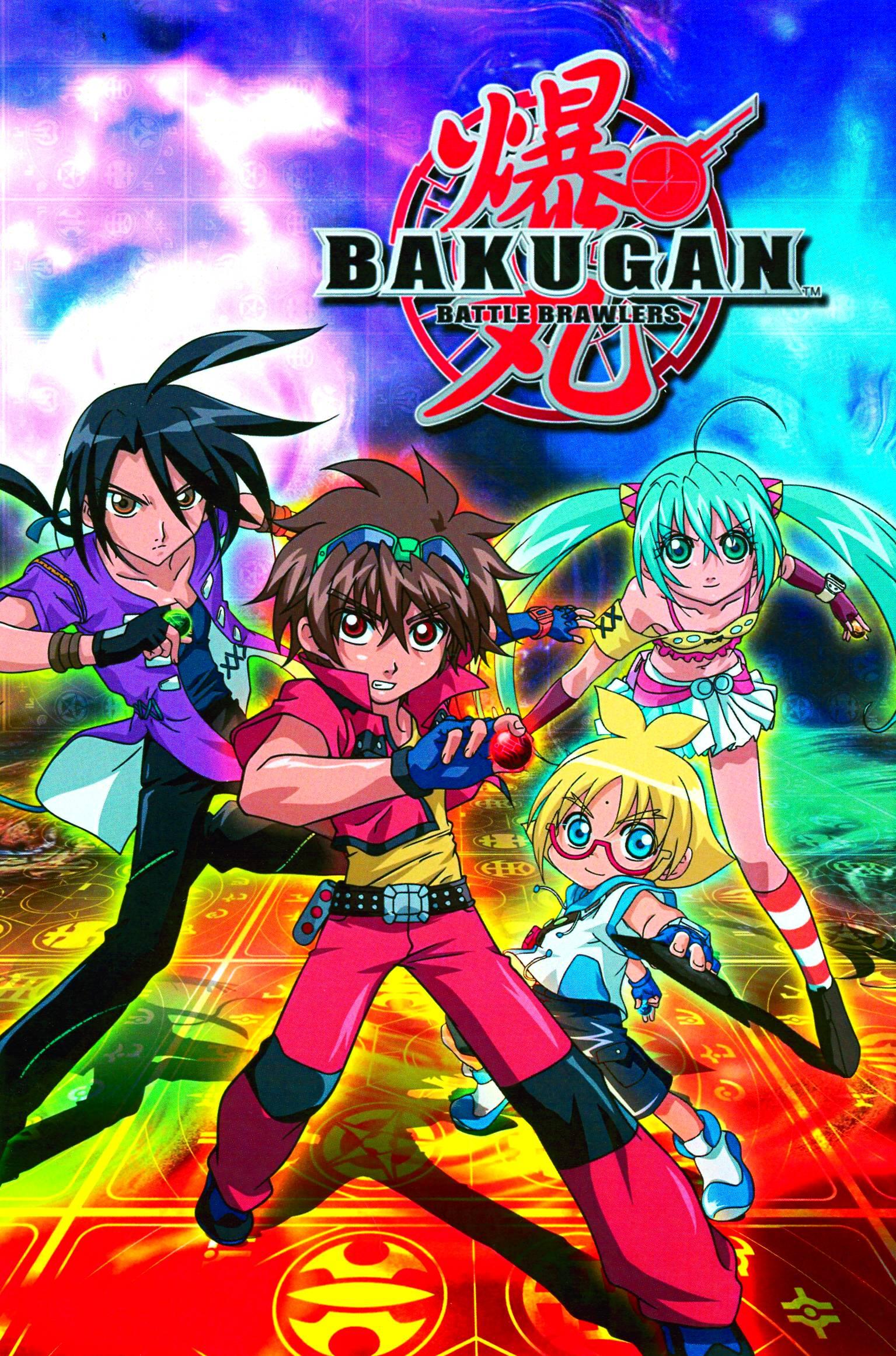 Bakugan battle brawlers manga volume 1 evo tournament bakugan battle brawlers manga volume 1 evo tournament forbiddenplanet uk and worldwide cult entertainment megastore voltagebd Gallery