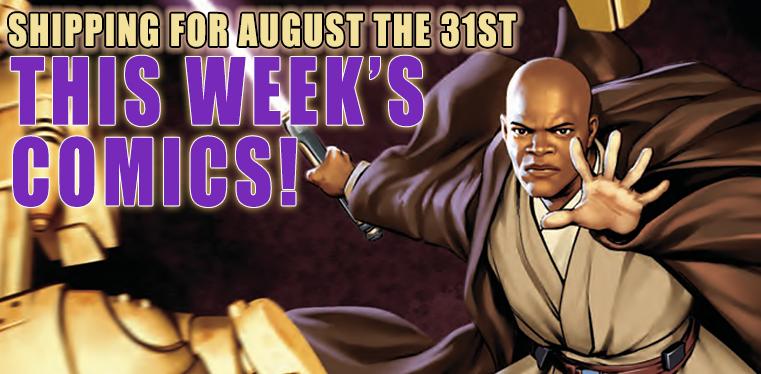 [Wednesday Comics 31/08/2017]
